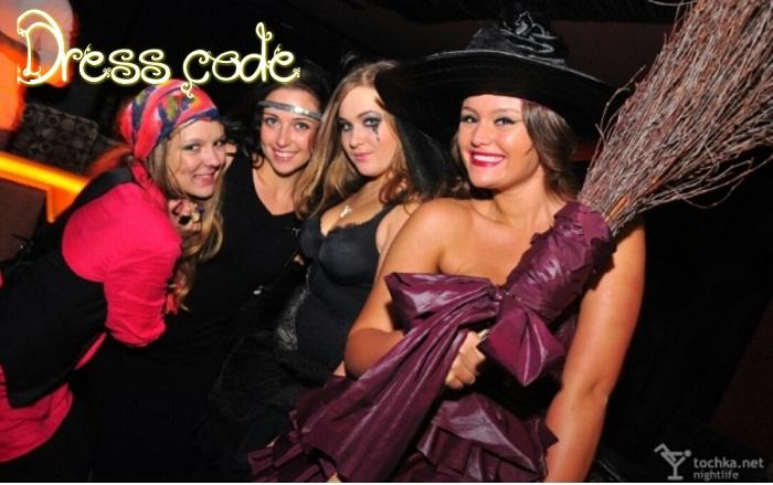 Прическа в ночной клуб своими руками 61
